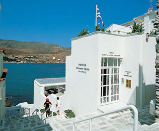 Andros Museum of Contemporary Art Onar